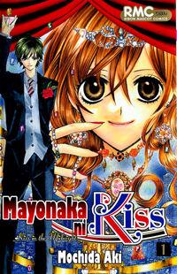 Mayonaka ni Kiss