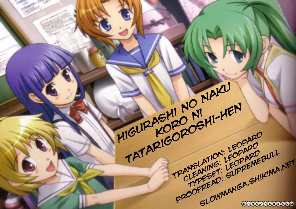 Higurashi no Naku Koro ni ~ Tatarigoroshi 11 Page 1