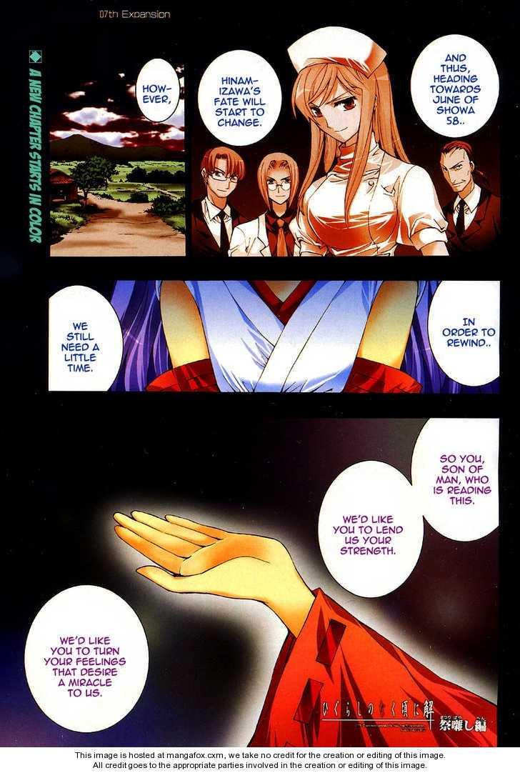 Higurashi no Naku Koro ni ~ Matsuribayashi 7 Page 1