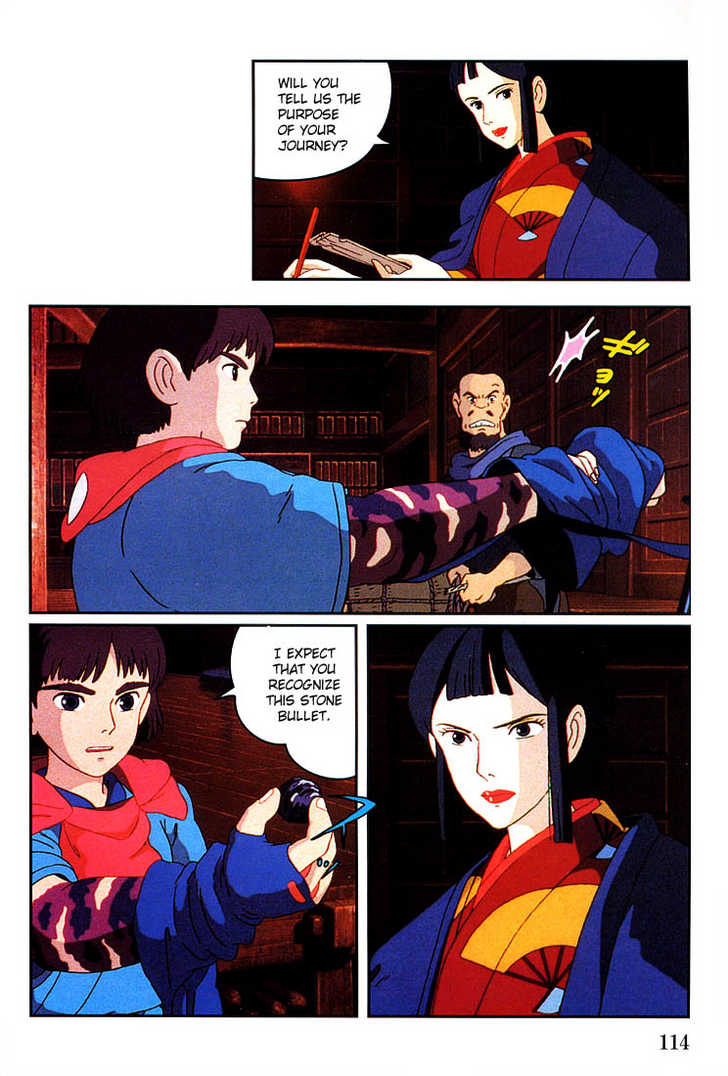 Princess Mononoke 6 Page 3