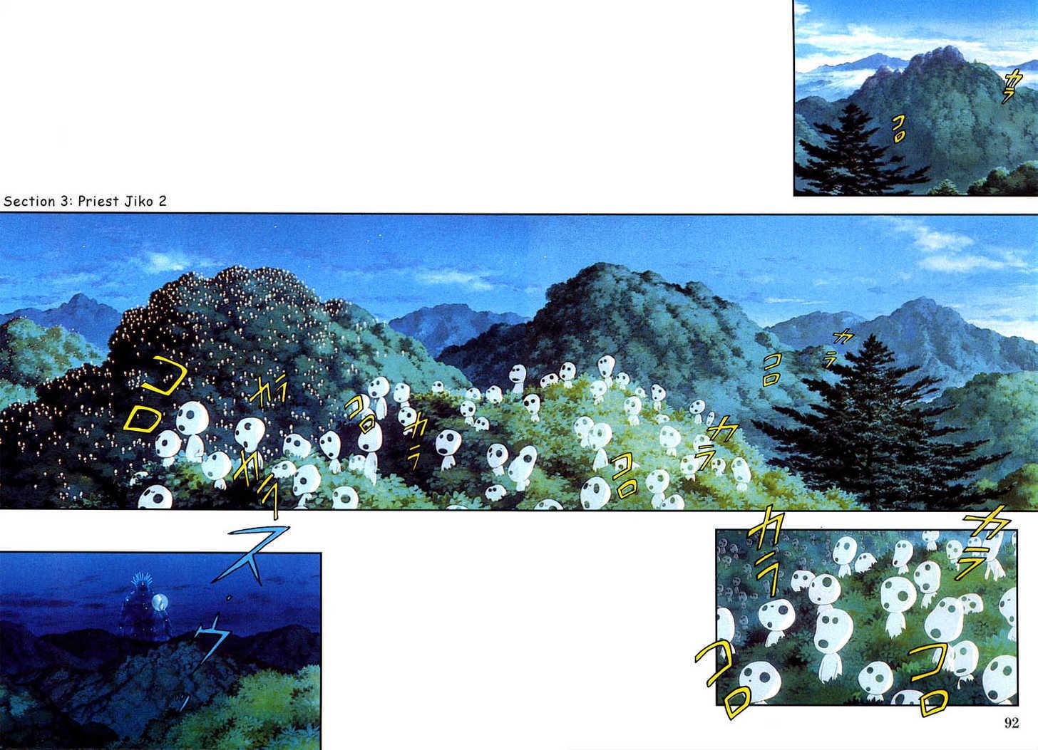 Princess Mononoke 3 Page 2
