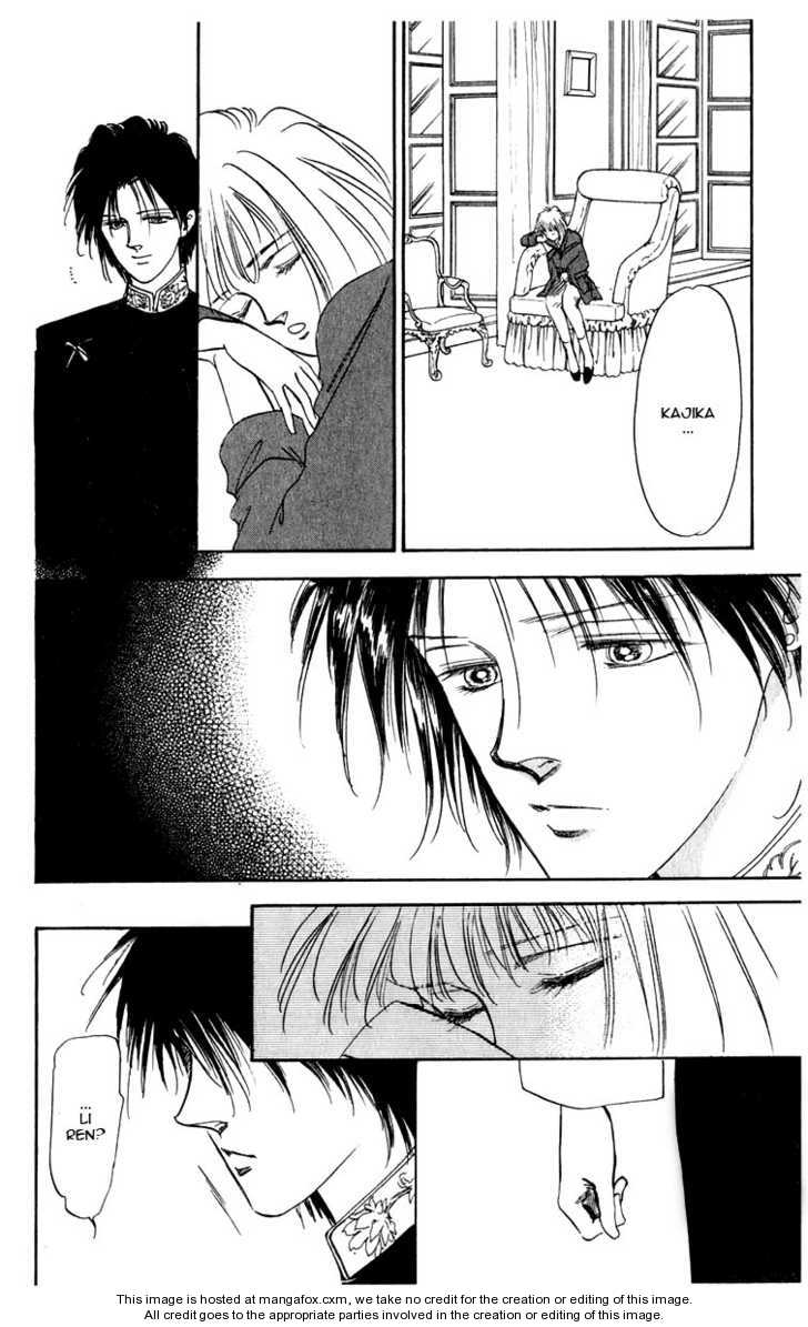 Hanasakeru Seishounen 2.4 Page 1