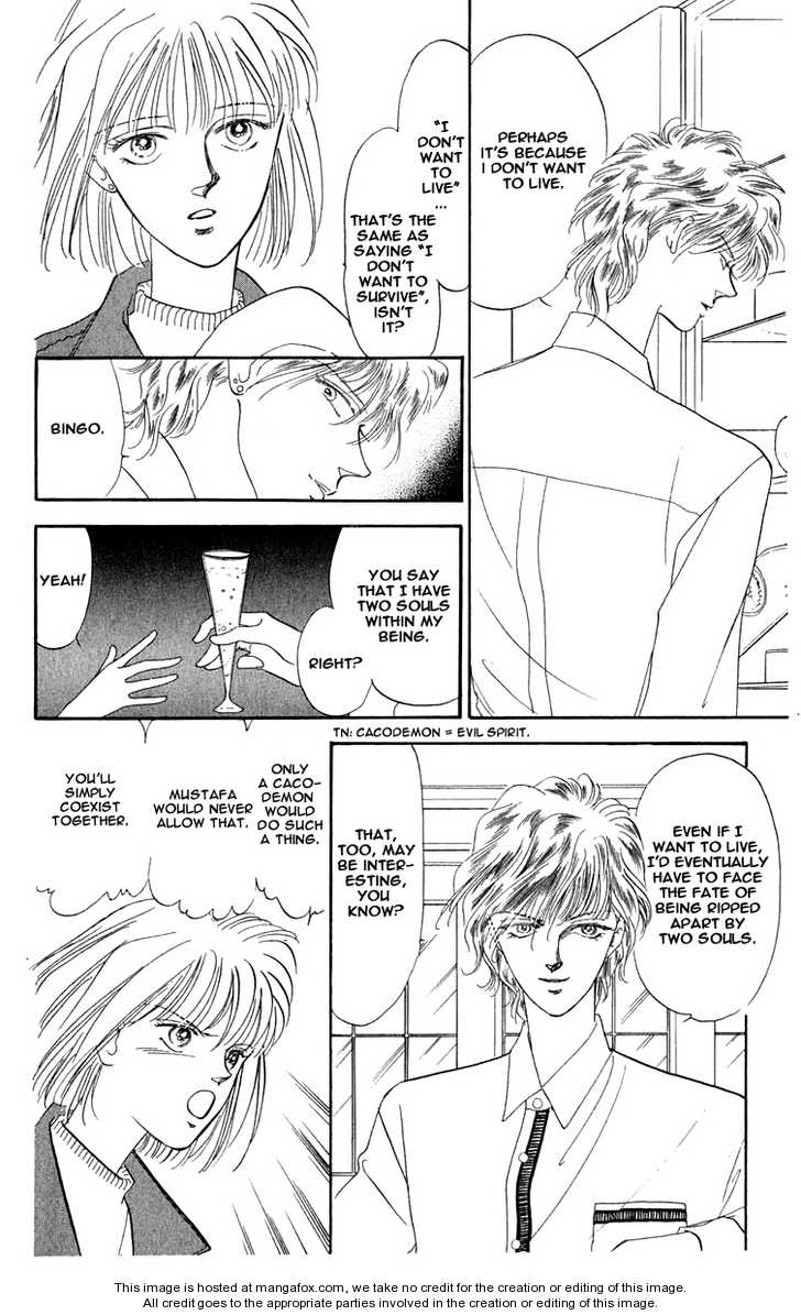Hanasakeru Seishounen 3.2 Page 3