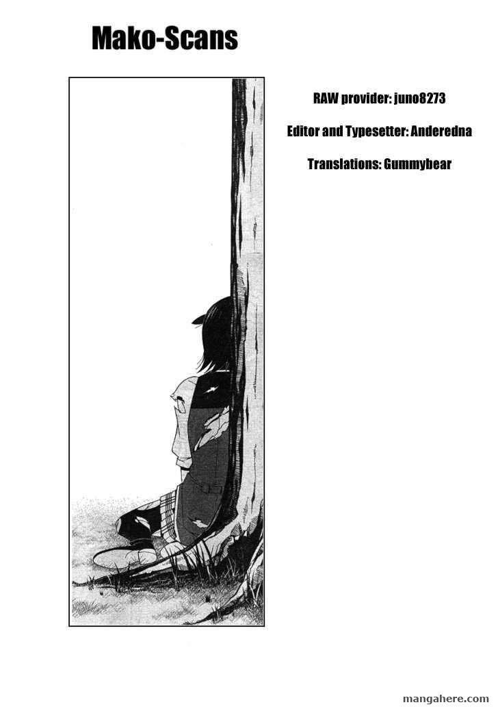Shitsurakuen 19 Page 1