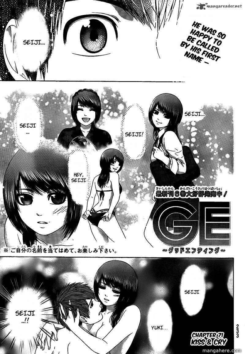 GE - Good Ending 71 Page 2