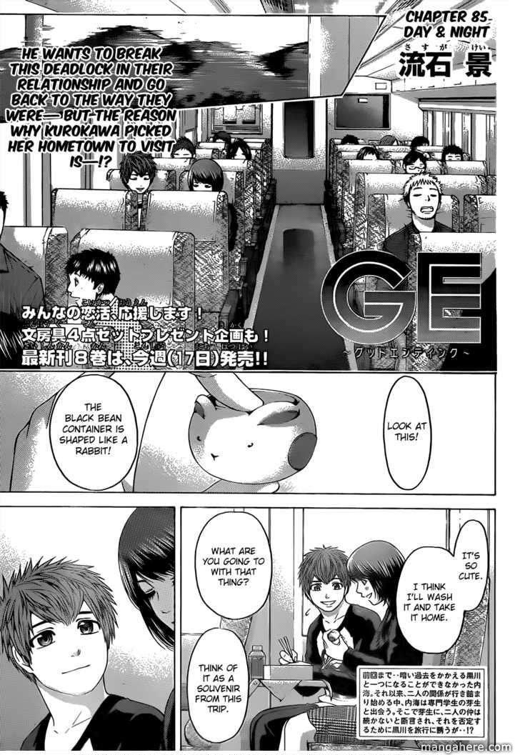 GE - Good Ending 85 Page 2