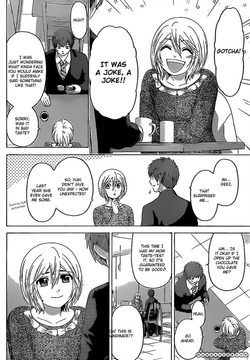 GE - Good Ending 112 Page 2