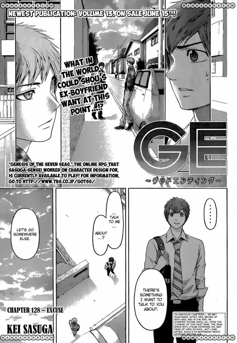 GE - Good Ending 128 Page 2