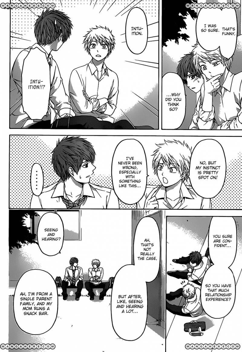 GE - Good Ending 130 Page 2
