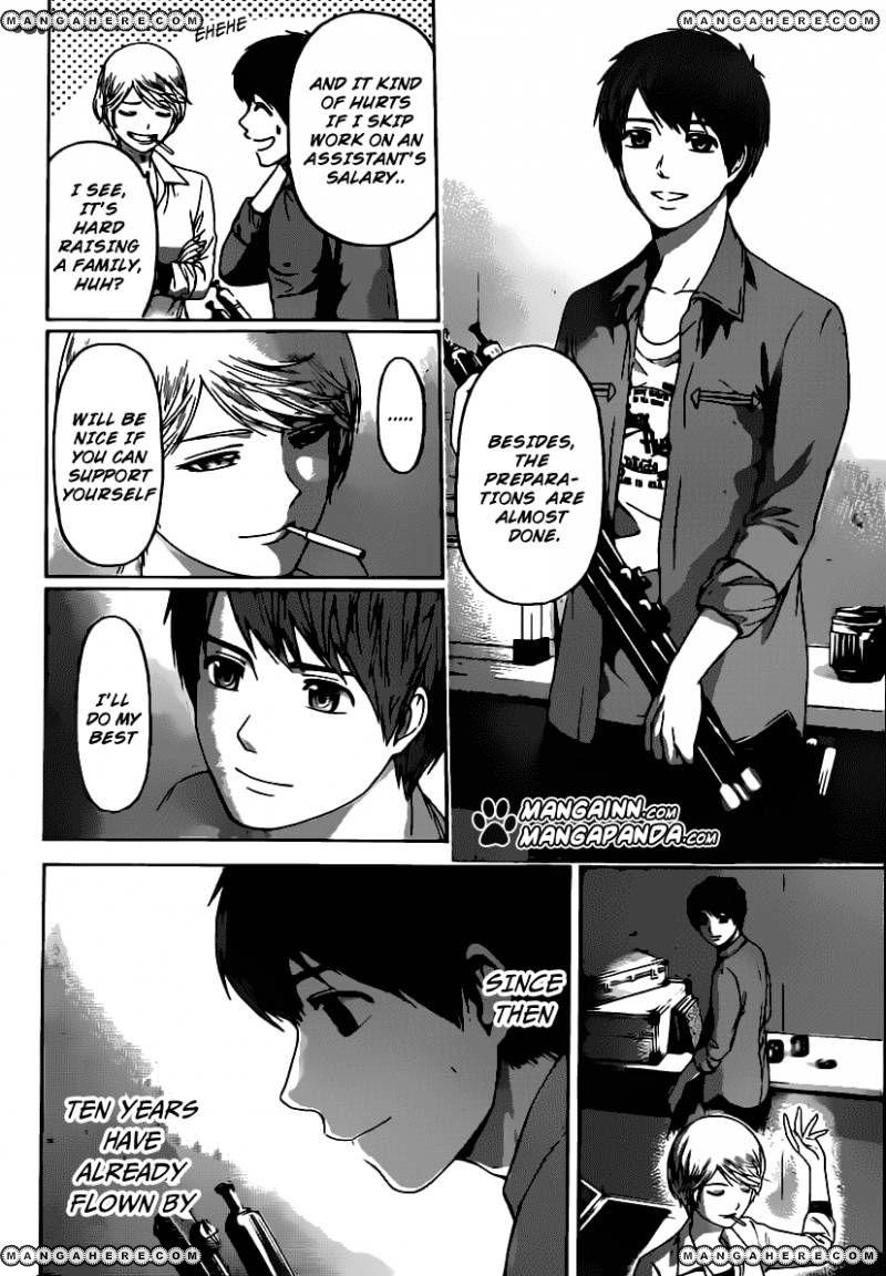 GE - Good Ending 156 Page 3