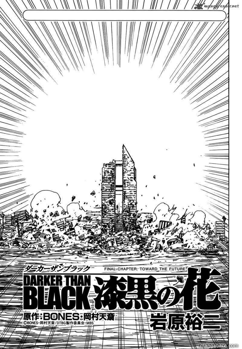 Darker Than Black: Shikkoku no Hana 33 Page 1