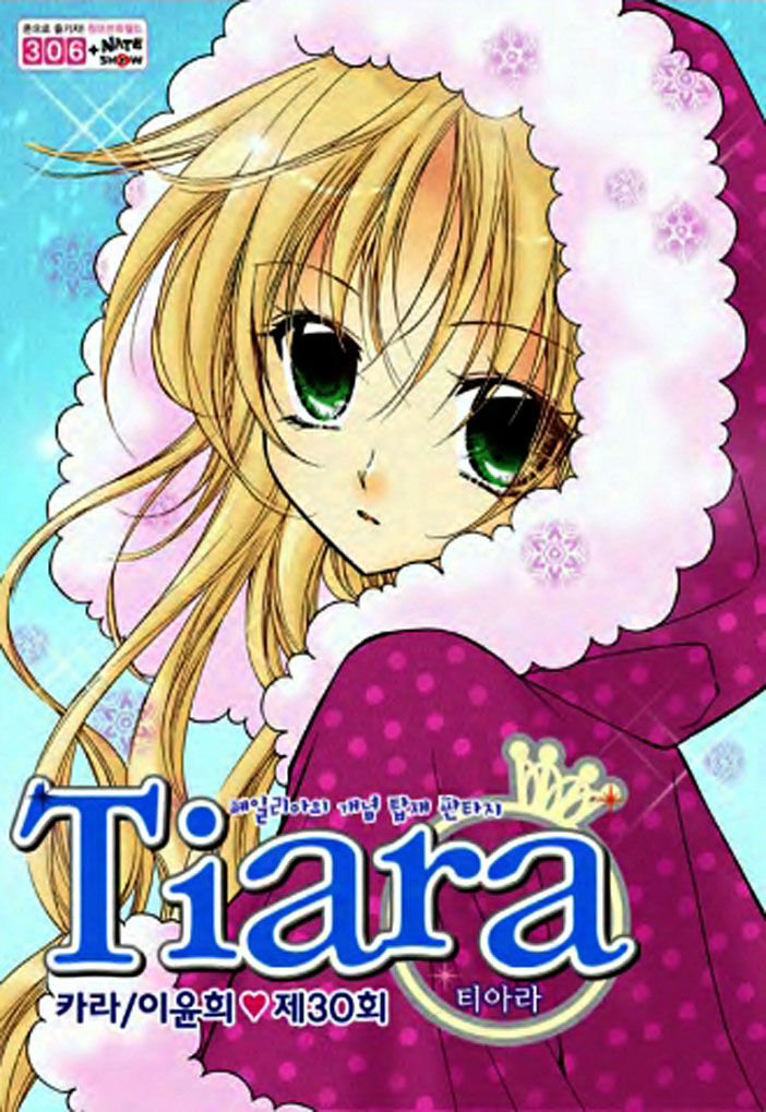 Tiara 30 Page 2