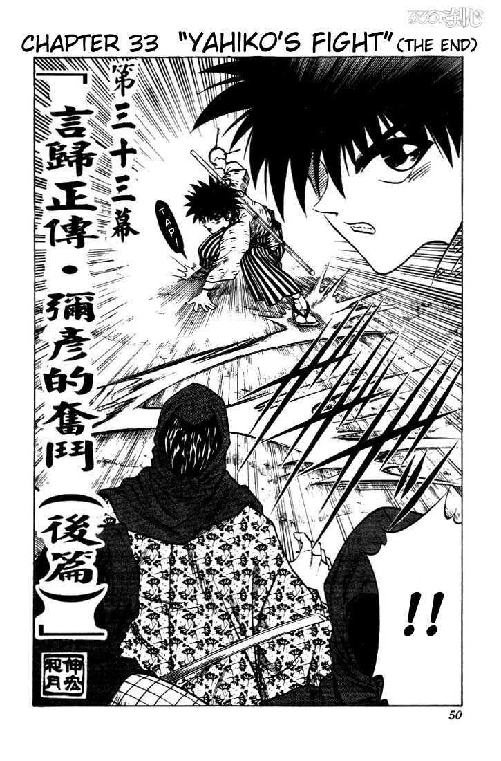 Rurouni Kenshin 33 Page 2