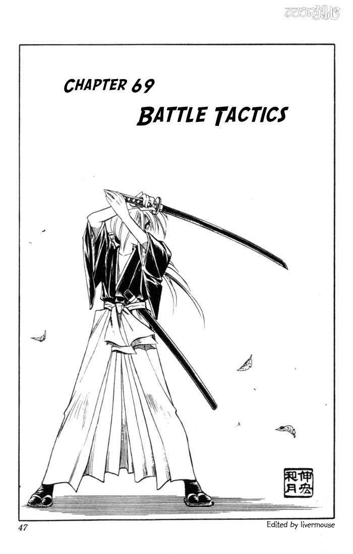 Rurouni Kenshin 69 Page 1