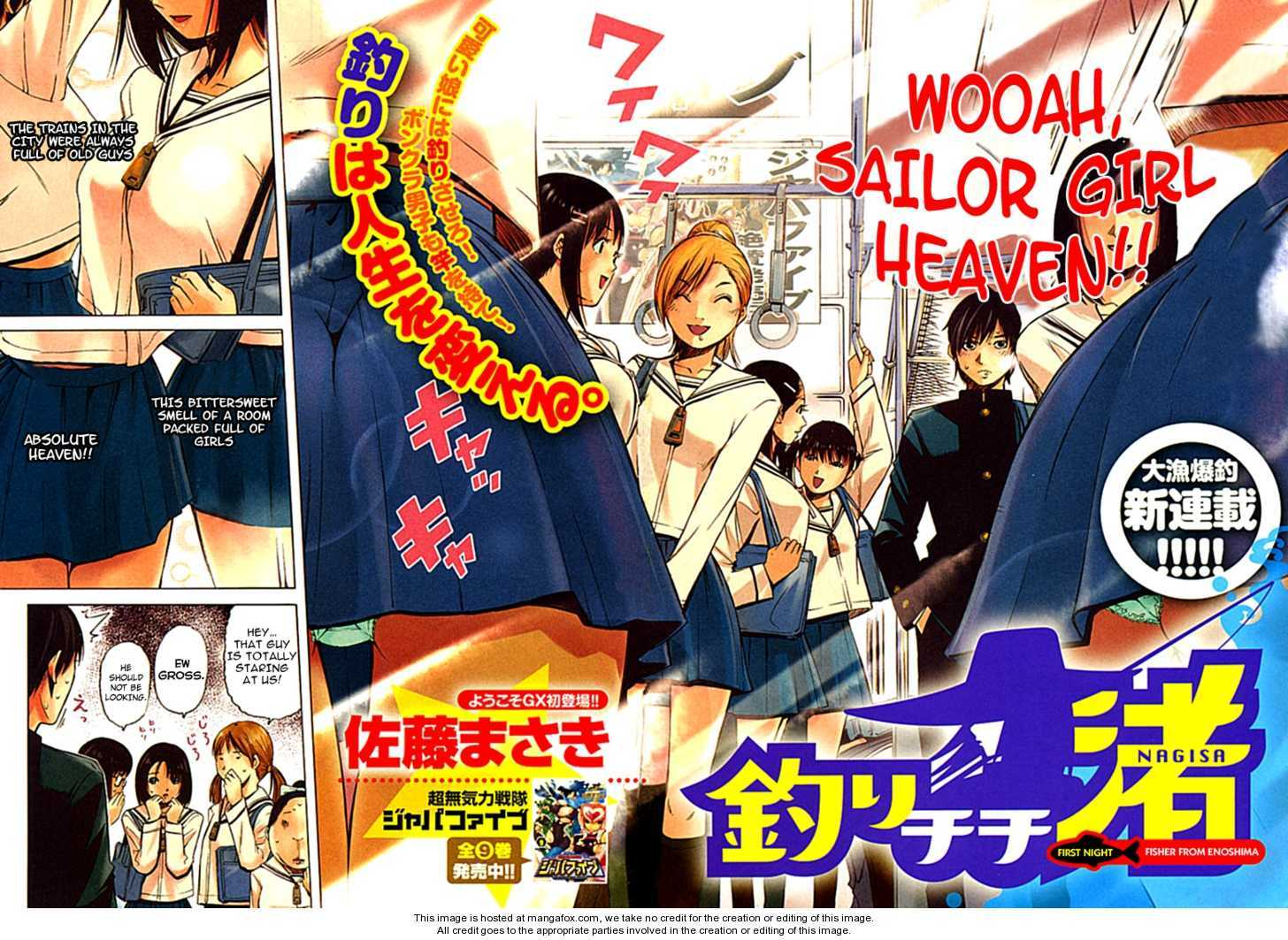 Tsuri Chichi Nagisa 1 Page 2