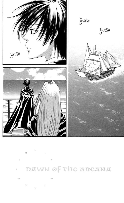 Reimei no Arcana 34 Page 2