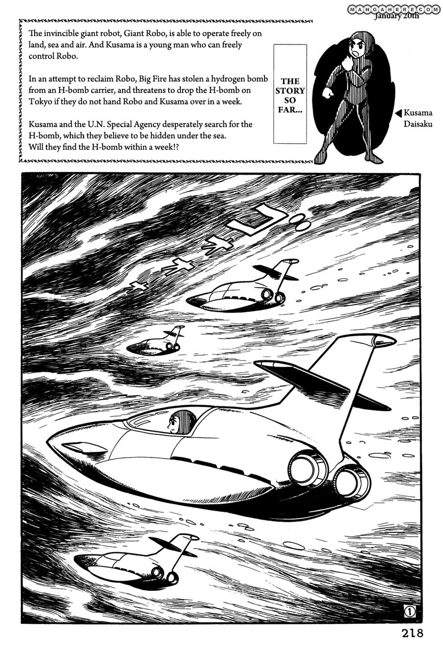 Giant Robo: The Day the Earth Burned 35 Page 1