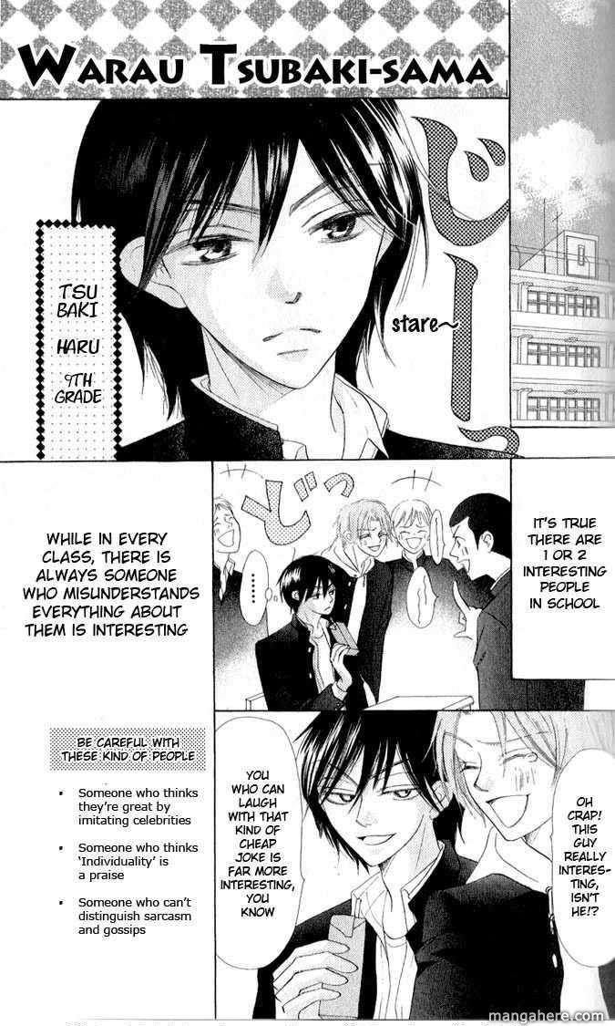 Warau Kanoko-sama 12 Page 1