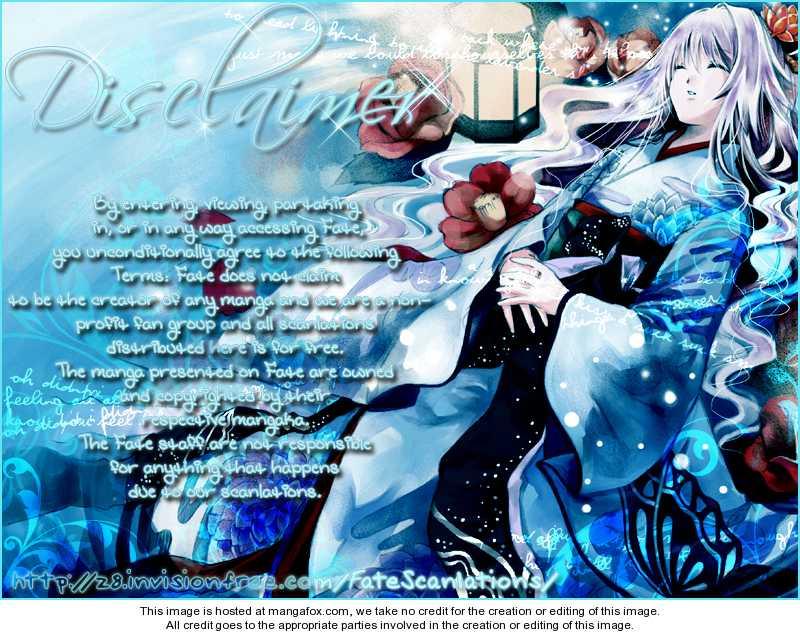 Ryuuji 1 Page 2