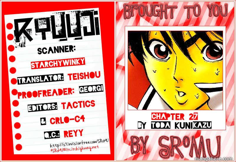 Ryuuji 27 Page 1