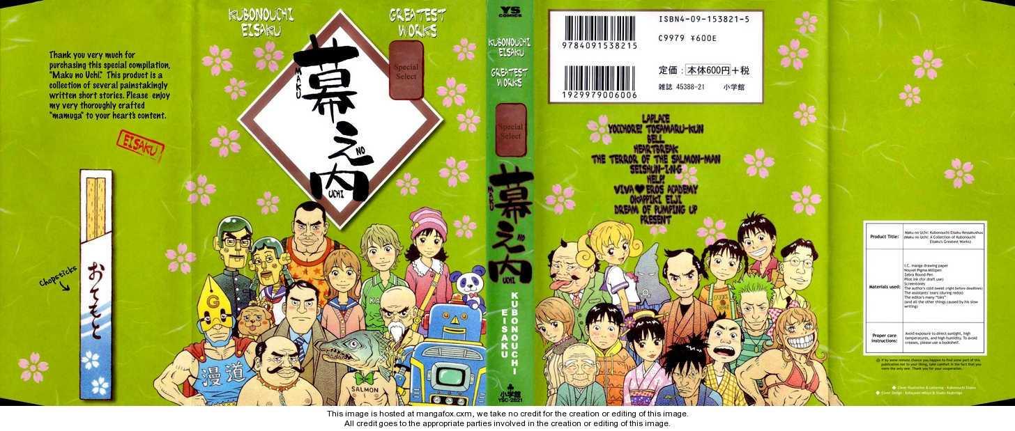 Makunouchi 1 Page 2