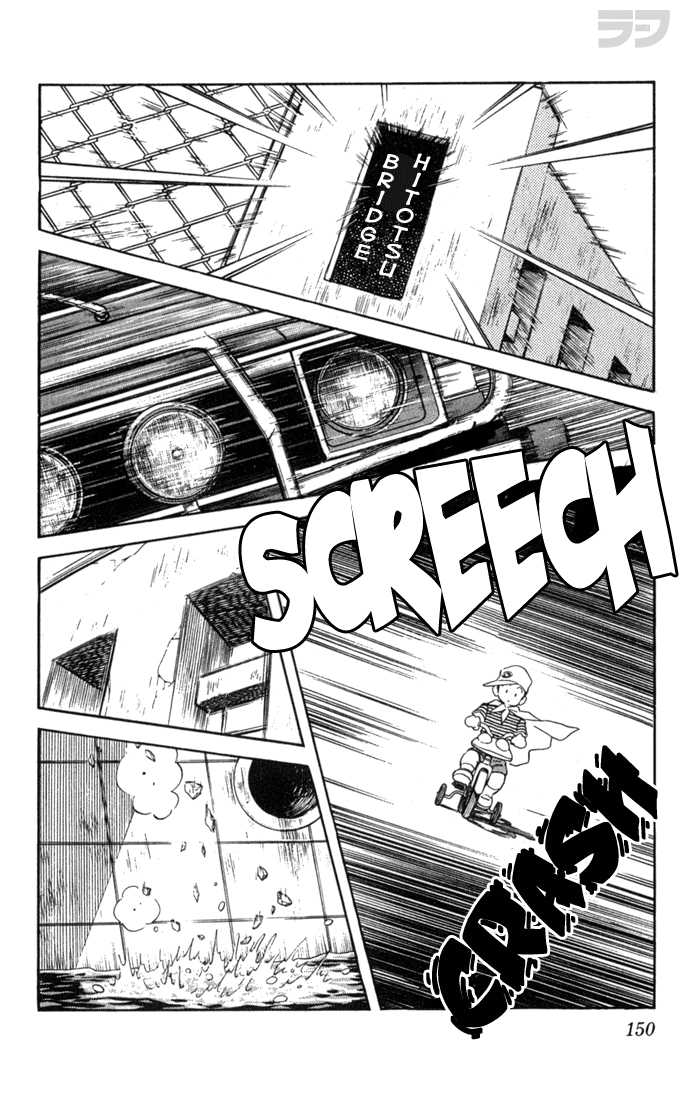 Rough 9 Page 2