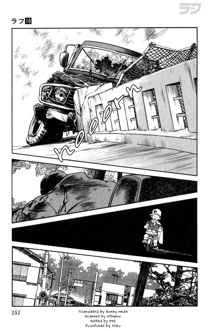 Rough 9 Page 3