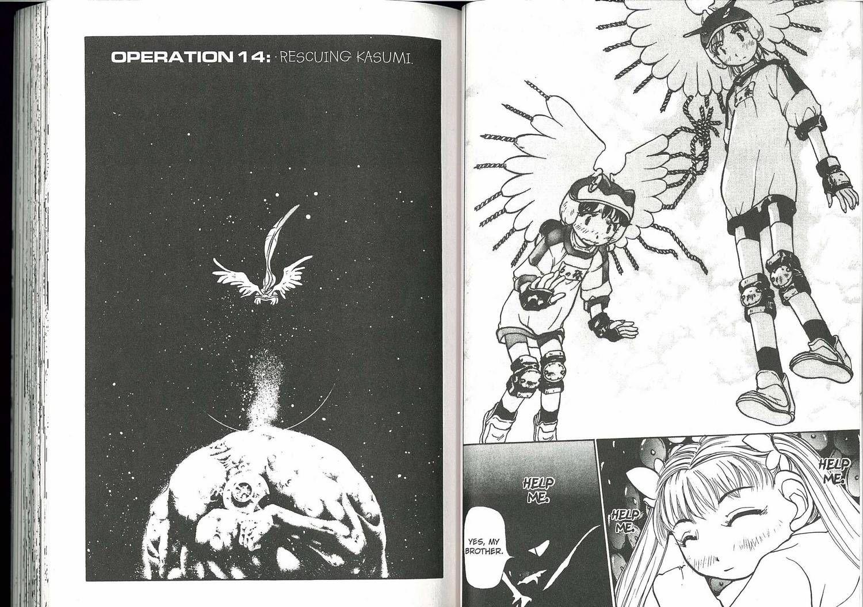 Alien Nine 14 Page 1