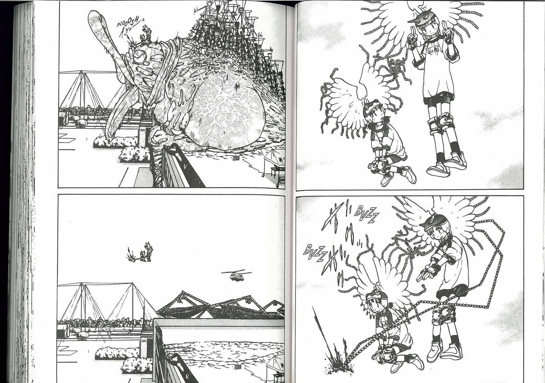 Alien Nine 14 Page 2