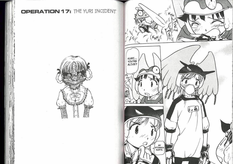 Alien Nine 17 Page 1