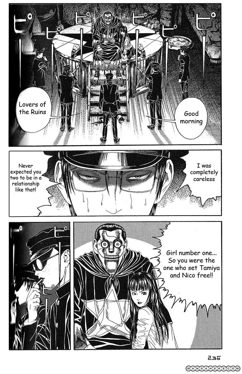 Litchi Hikari Club 8 Page 2