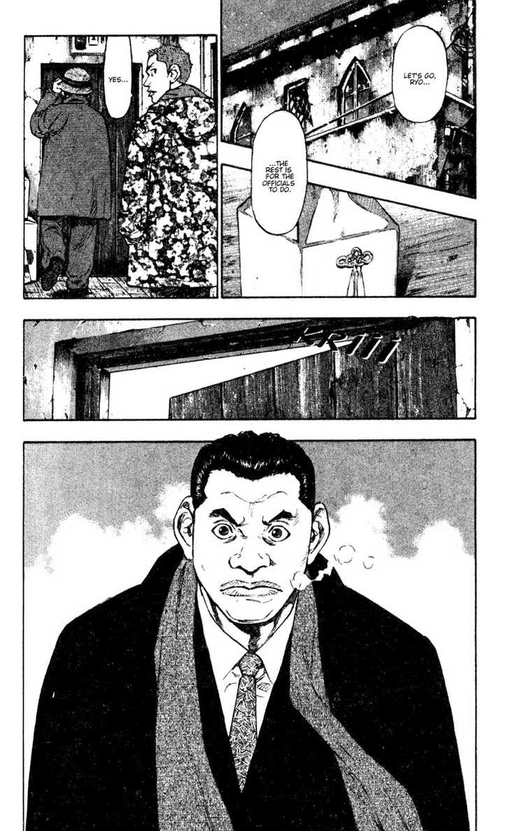 Shamo 35 Page 2