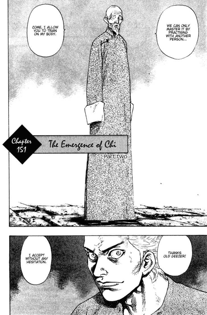 Shamo 151 Page 1