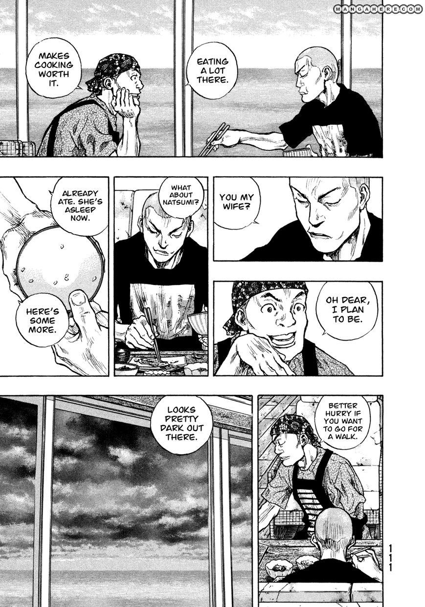 Shamo 77 Page 3