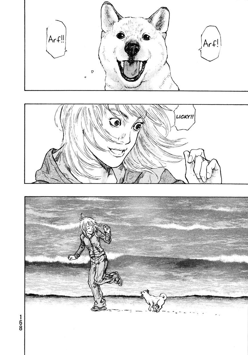 Shamo 98 Page 2