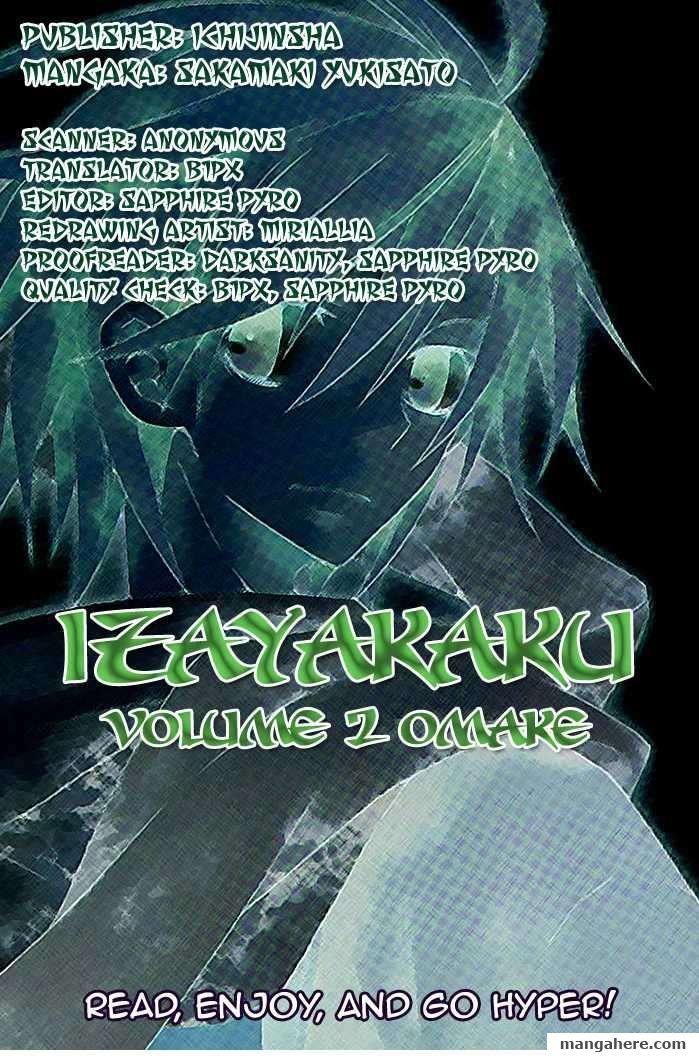 Izayakaku 10.5 Page 1