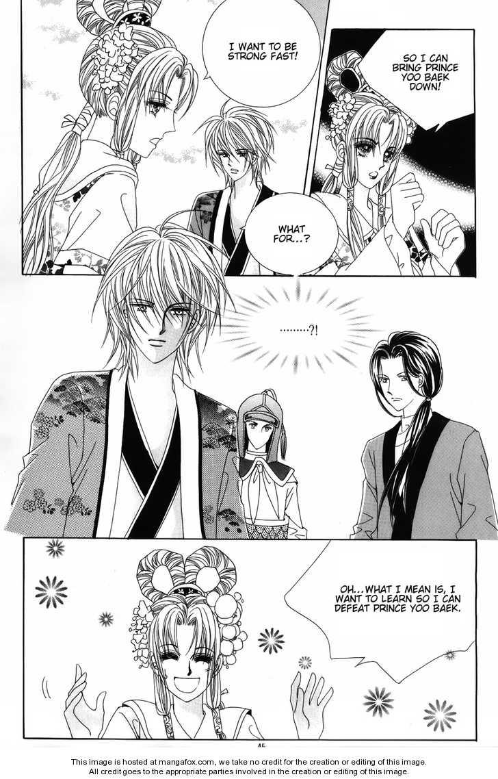 Crazy Girl Shin Bia 26 Page 3