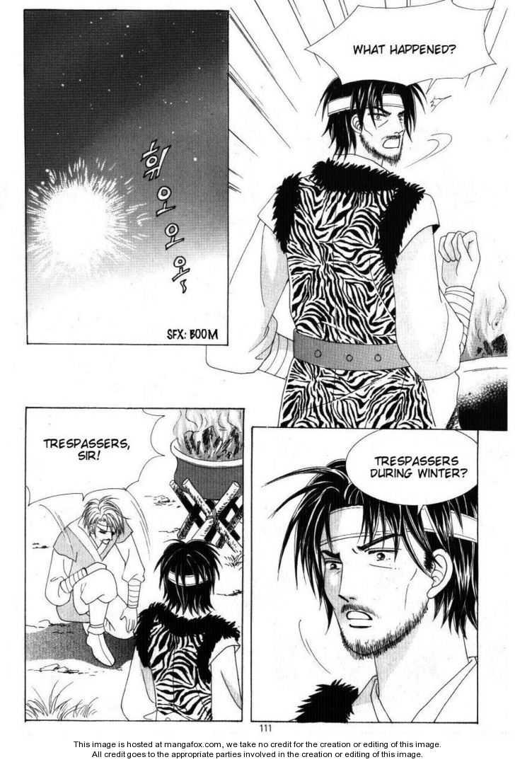 Crazy Girl Shin Bia 33 Page 2
