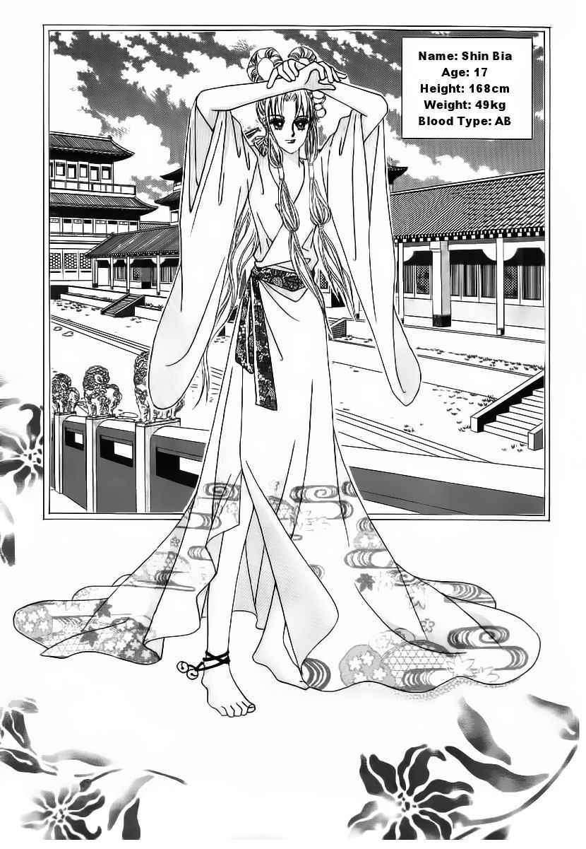 Crazy Girl Shin Bia 49 Page 4