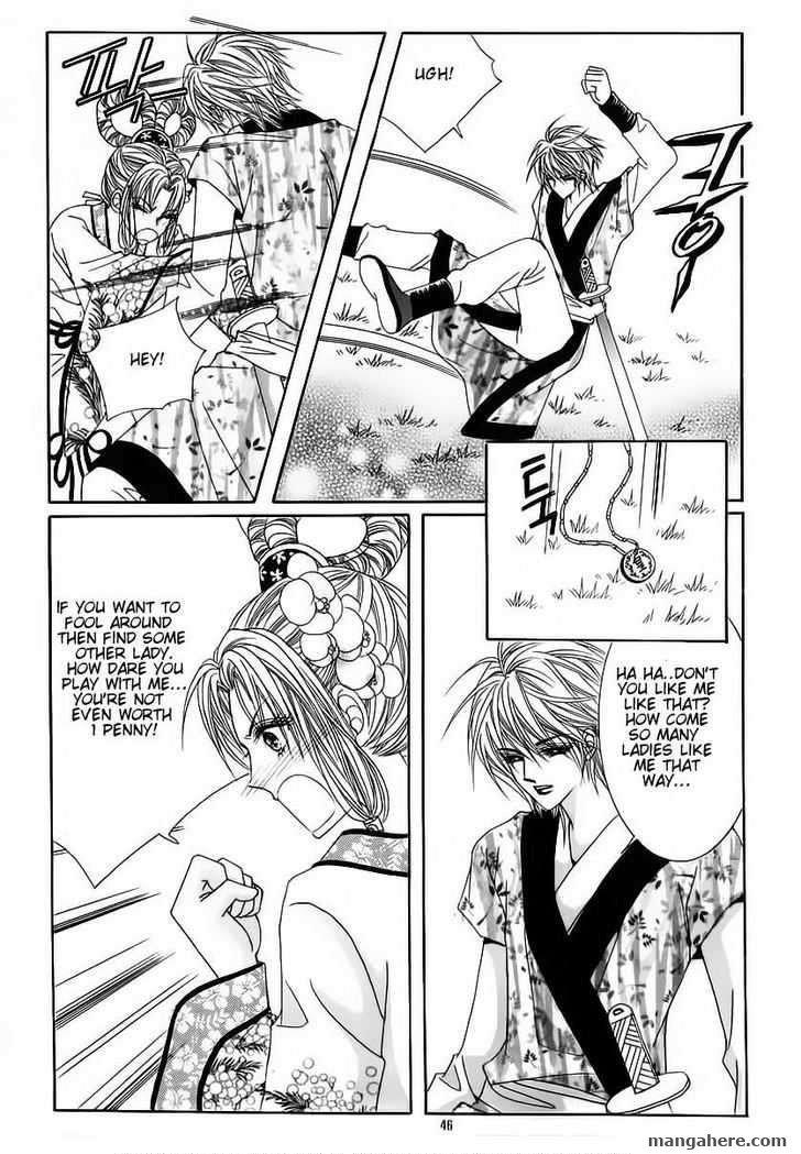 Crazy Girl Shin Bia 55 Page 1