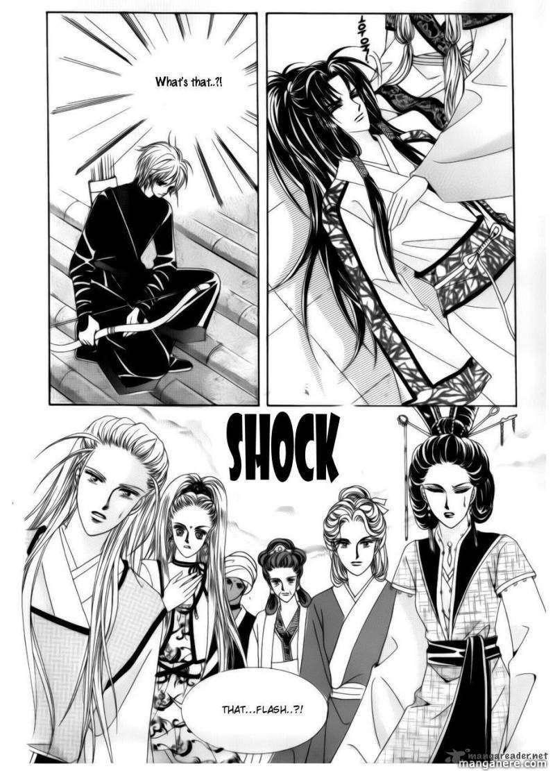 Crazy Girl Shin Bia 73 Page 2