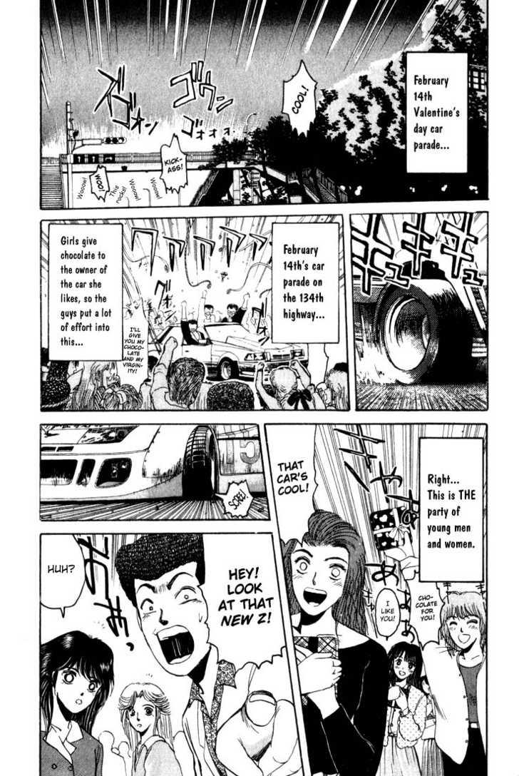 Shounan Junai Gumi 21 Page 2