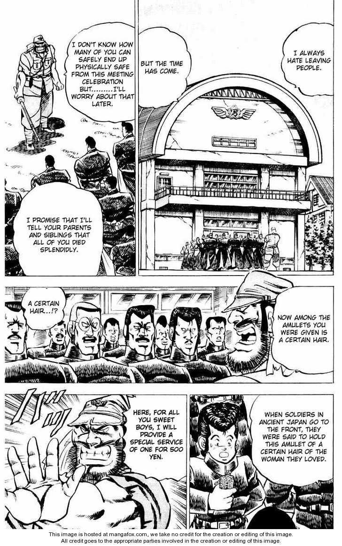 Sakigake Otokojuku 5 Page 3