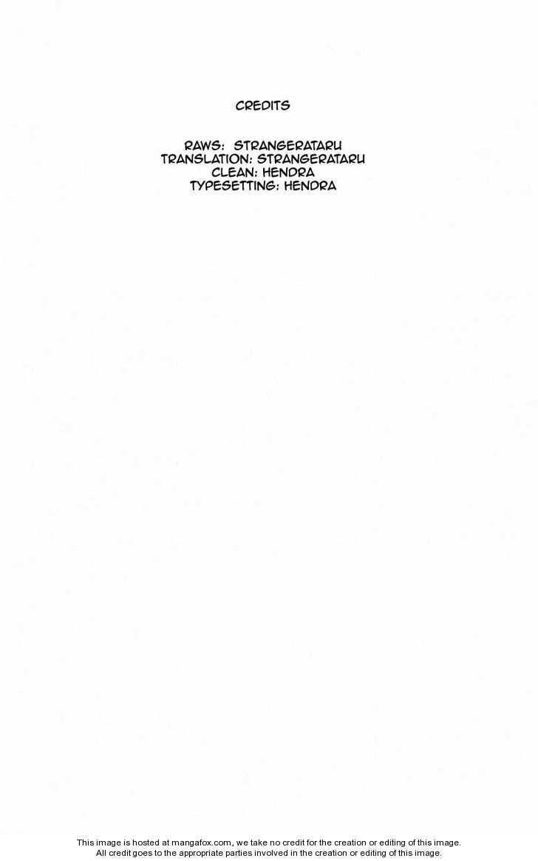 Sakigake Otokojuku 41 Page 1