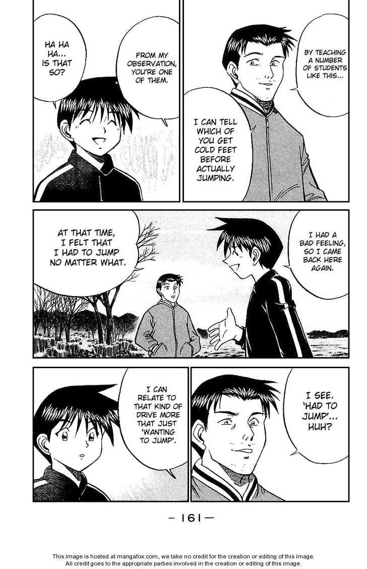 Q.E.D. - Shoumei Shuuryou 12.3 Page 2