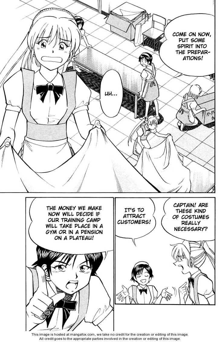 Q.E.D. - Shoumei Shuuryou 16.1 Page 1