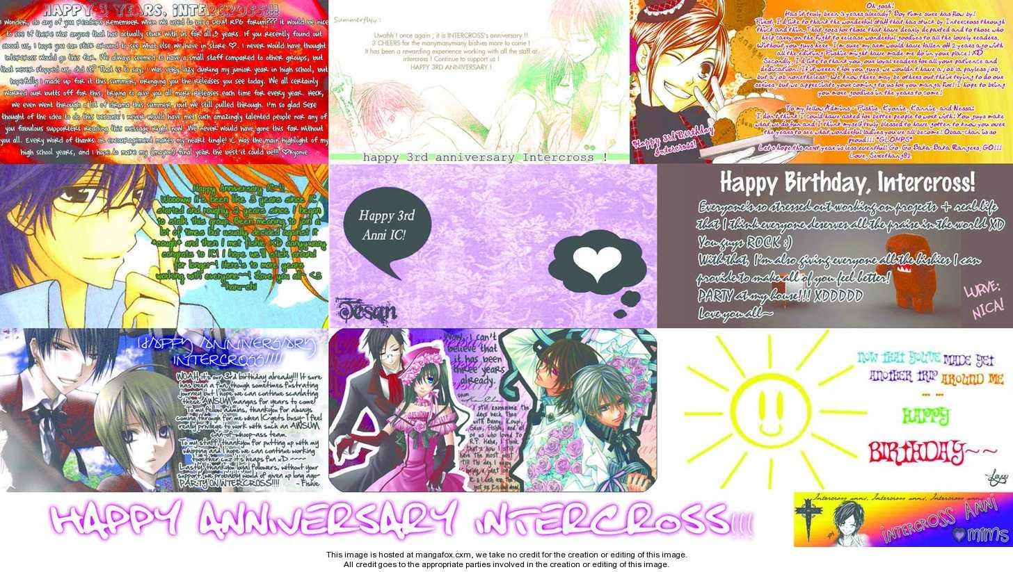 Narabuna Kiken!! 0 Page 3