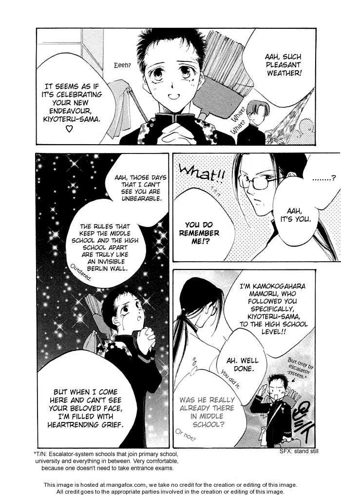 Junjou Electric 2 Page 2