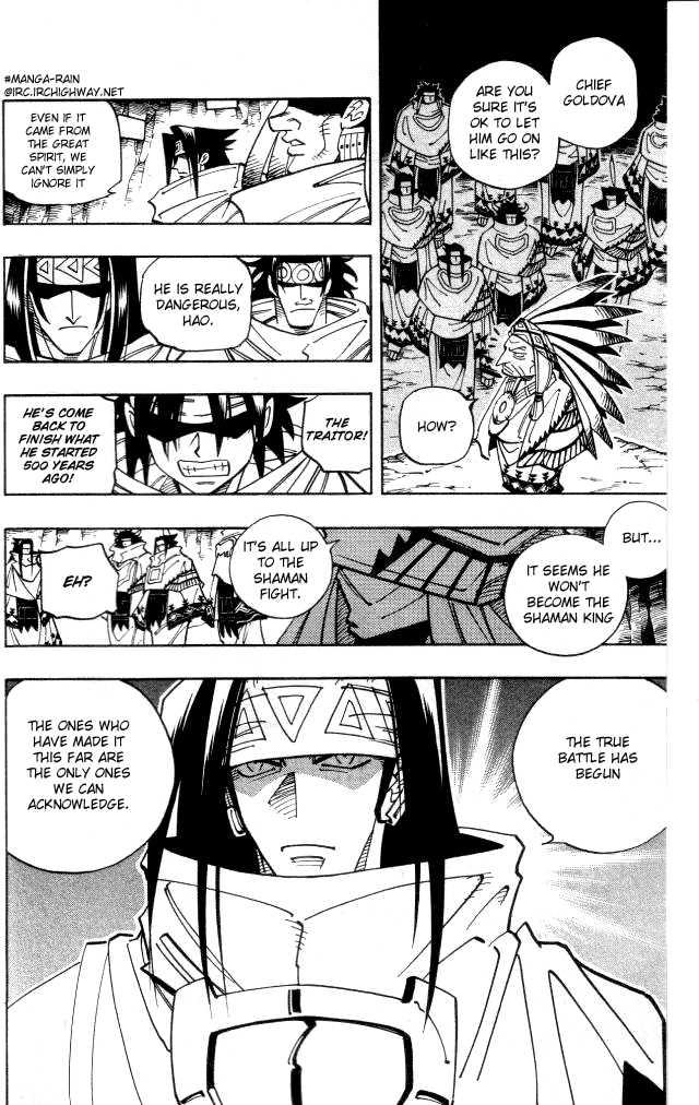 Shaman King 98 Page 2