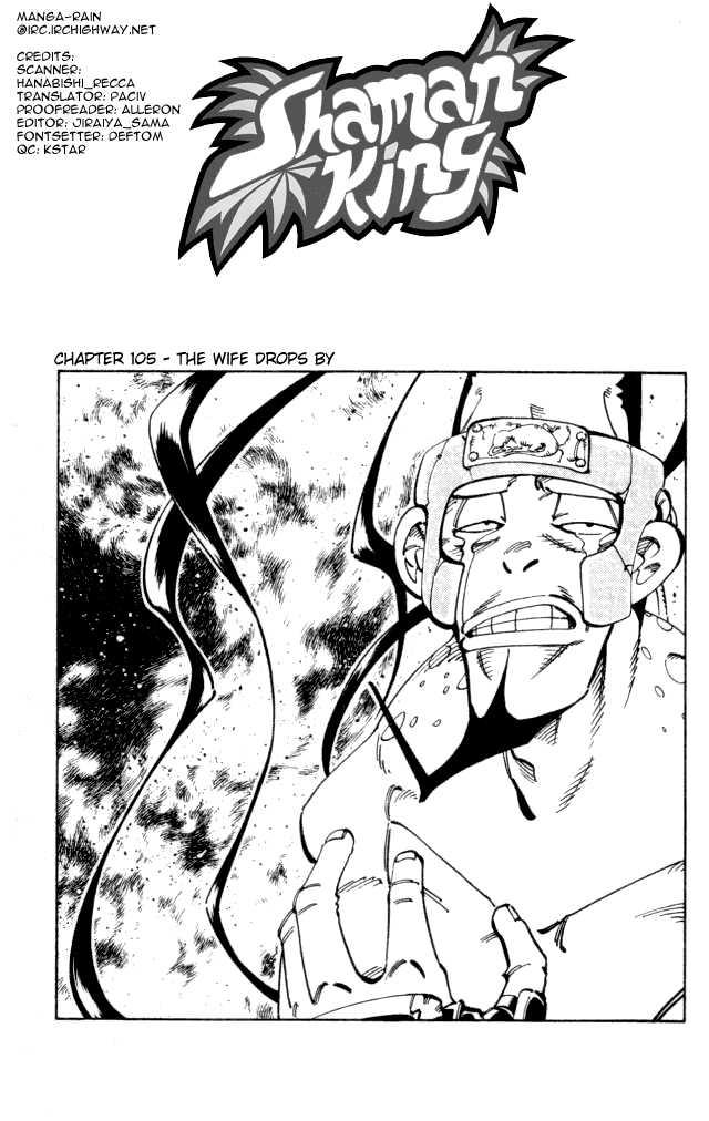 Shaman King 105 Page 1